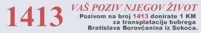 Pomoc za Bratislava Borovcanina